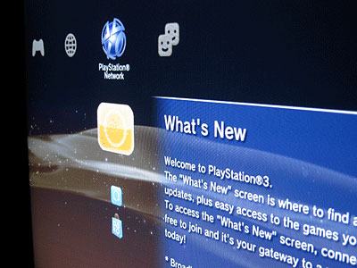 ps3_network_setup_whats_new