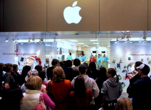 Apple To Offer iPhone Trade-In Program