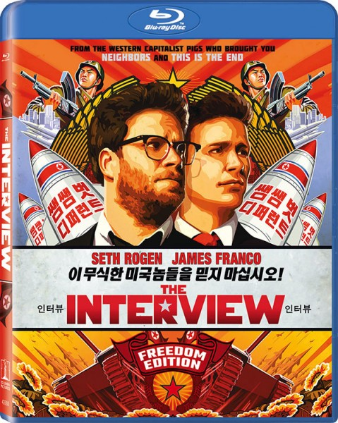 the-interview-blu-ray-600px