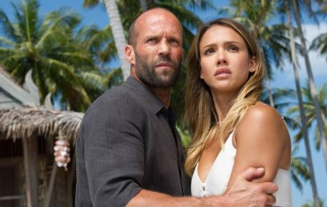 Watch: 'Mechanic: Resurrection' Trailer Starring Jason Statham & Jessica Alba
