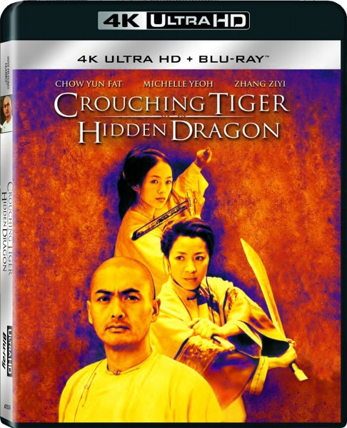 Crouching Tiger, Hidden Dragon Ultra HD Blu-ray