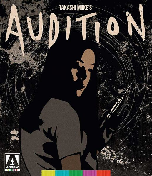 Audition-Blu-ray