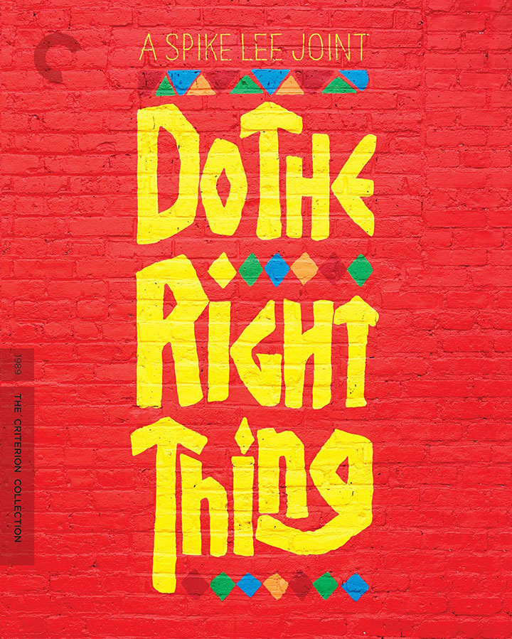 Do the Right Thing Blu-ray Criterion Collection 2019