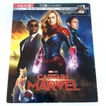 Giveaway: Captain Marvel 4k Blu-ray Target Exclusive