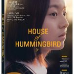 House of Hummingbird (2018) Blu-ray Review
