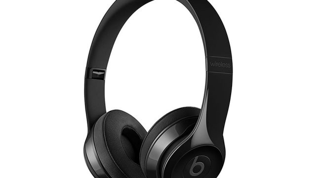 Beats-Solo3-Wireless-On-Ear-Headphones-960px.jpg