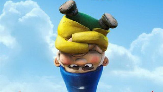 Gnomeo_and_Juliet_poster.jpg