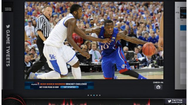 NCAA-March-Madness-Live-app-horiz.jpg