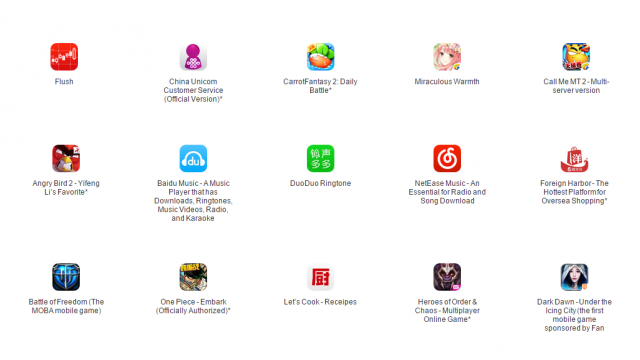ios-xcodeghost-top-25-apps.png