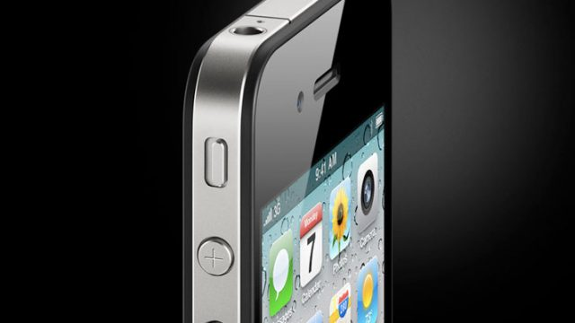 iphone-4-side-view.jpg