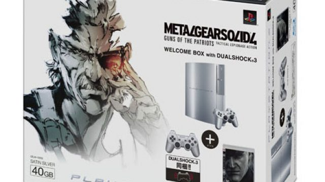mgs4_welcome_ps3.jpg